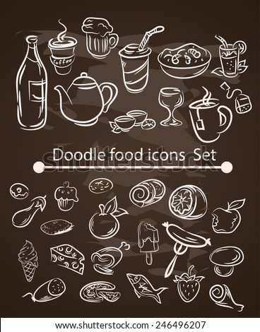food icons (vector set) - stock vector