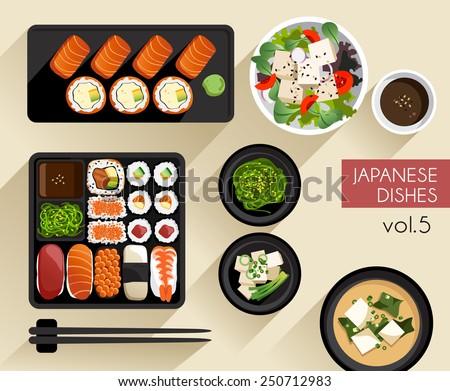Food Illustration : Japanese food :Vector Illustration - stock vector
