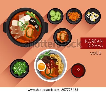 Food Illustration : Korean food :Vector Illustration - stock vector