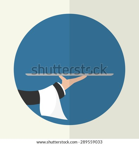 Foods Service icon. Food Serving empty tray platter. Simple flat vector. - stock vector