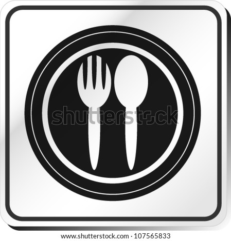fork, spoon  and  Plate symbol - stock vector