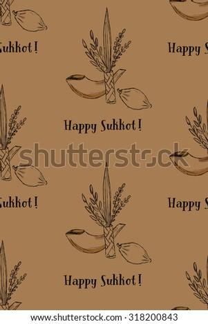 Four species: Etrog, lulav, hadass and aravah. Happy Sukkot,  seamless pattern. Vector illustration EPS 10 monochrome - stock vector