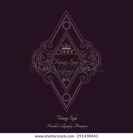 Frame from lines pattern and rhombus place in the center for your text. Royal monogram luxury style - stock vector