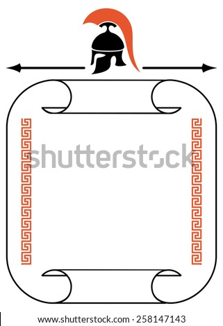 Frame with Greek helmet silhouette, meander and paper scroll - stock vector