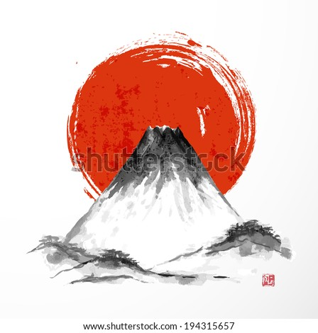 Fujiyama mountain and big red sun on white background. Traditional Japanese style sumi-e. Vector illustration.  - stock vector