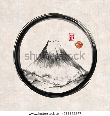 Fujiyama mountain in black enso circle hand-drawn with ink in traditional Japanese style sumi-e on vintage rice paper. Sealed with decorative stylized stamps. Symbol of Japan - stock vector