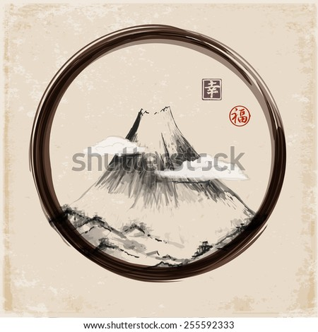 """Fujiyama mountain in black enso circle hand-drawn with ink in traditional Japanese style sumi-e on vintage rice paper. Symbol of Japan. Sealed with hieroglyphs """"luck' and """"happiness"""" - stock vector"""