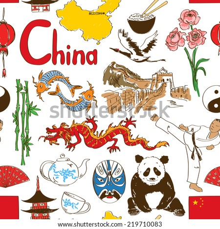 Fun colorful sketch Chinese seamless pattern - stock vector