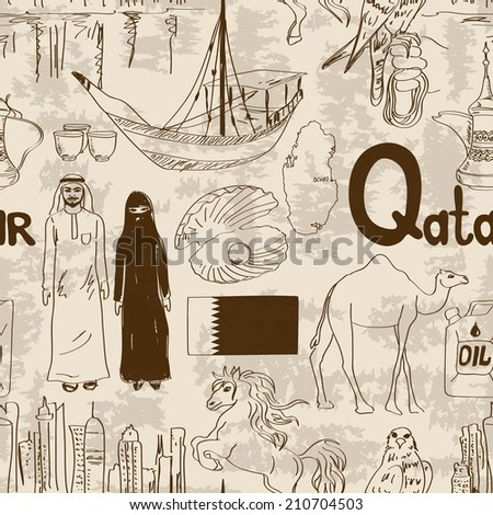 Fun sketch Qatar seamless pattern - stock vector