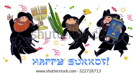 Funny cartoon jewish man dancing wiht ritual plants for Sukkot.  Vector illustration - stock vector
