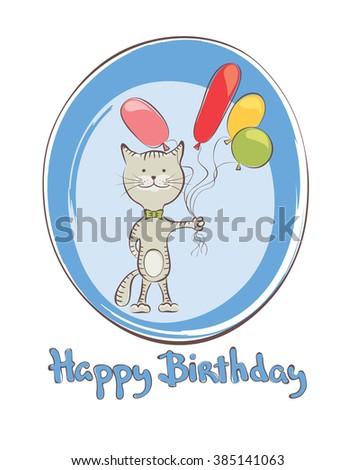 Funny cats with balloons, vector illustration, birthday card - stock vector