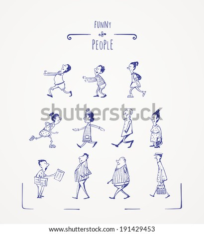 Funny people - stock vector