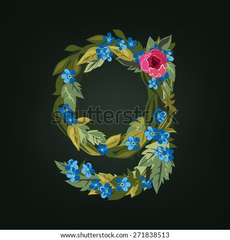 G letter. Flower  alphabet. Colorful font. Lowercase.  Vector illustration. - stock vector