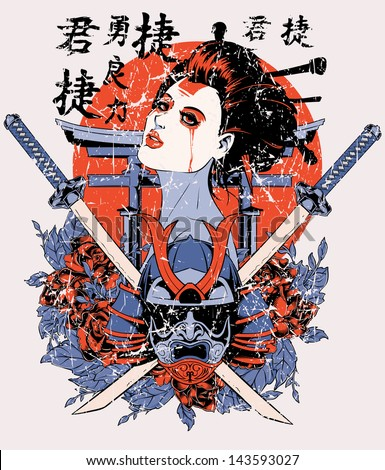 Geisha / Also available in separate layer the original vector without scratch - stock vector