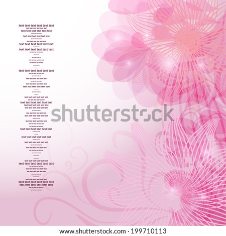 gentle frame with pink flowers. Template for your design - stock vector