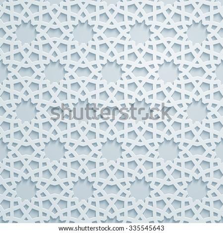 Geometric ornament arabic pattern background - stock vector