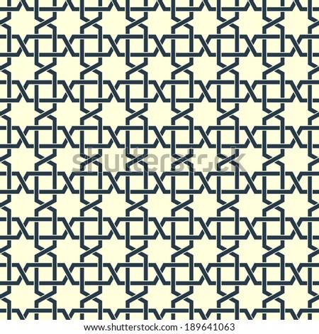 Geometric Ornamental pattern. Traditional Arabic seamless ornament. - stock vector
