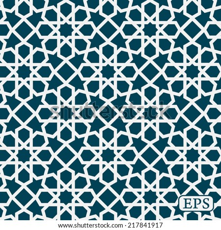 Geometrical Arabic islamic pattern background - stock vector