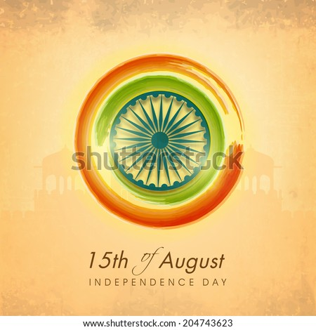 Glossy icon in national flag colours with ashoka wheel on grungy brown background for 15th of August, Indian Independence Day celebrations.  - stock vector
