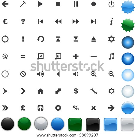 Glossy media icons collection - stock vector