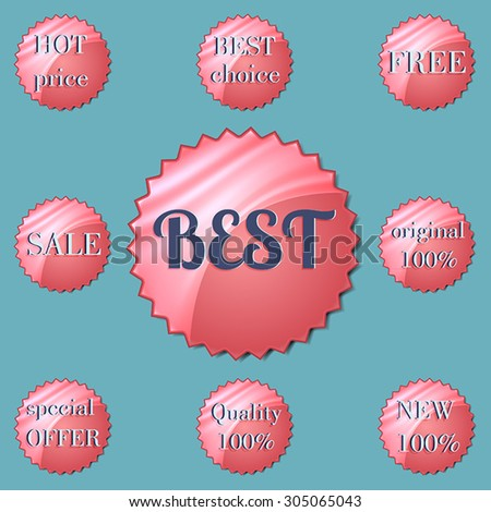 Glossy red round Special Offer stickers. Vector illustration - stock vector