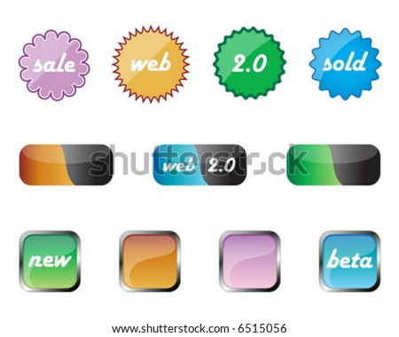 glossy web badges and web 2.0 elements - stock vector