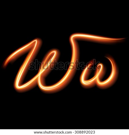 Glowing light letter W. Hand lighting painting - stock vector