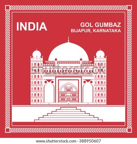 Gol Gumbaz, Bijapur, Karnataka, India - stock vector