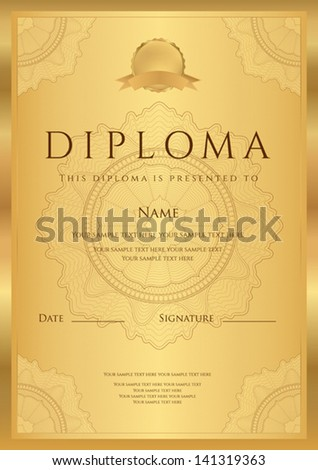 Gold Diploma of completion (template or sample blank background) with guilloche pattern (watermark), borders. Design for Certificate, invitation, gift voucher, official, ticket, award (winner). Vector - stock vector