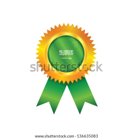 Gold medal with the national flag of Saudi Arabia - stock vector