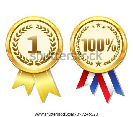 Gold vector award medals set - stock vector
