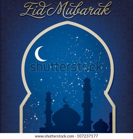 "Gold window ""Eid Mubarak"" (Blessed Eid) card in vector format. - stock vector"