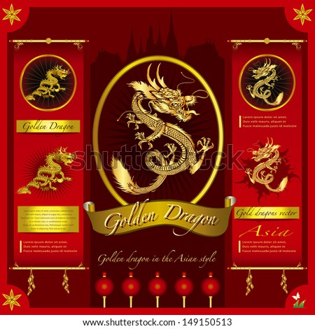 Golden Dragon on a red background.Infographic - stock vector