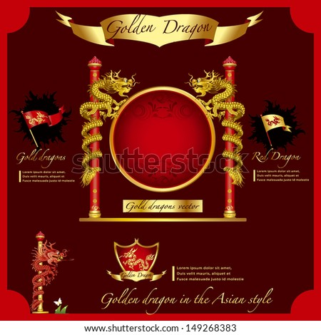 Golden Dragon on a red background. Infographic - stock vector