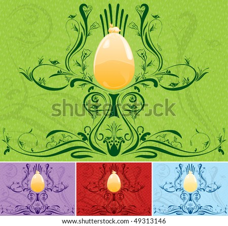 golden rabbit sitting on golden egg. Floral design near the egg looks like a cup. Color of design can be change by 4 key colors - stock vector