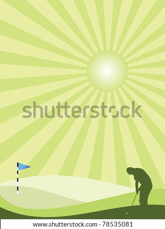 Golfer silhouette in green rolling countryside with sunburst sky - stock vector