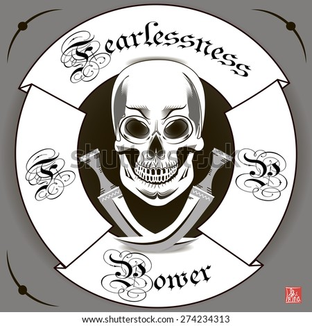 Gothic skull, words on the tape. Power, fearlessness. Vector - stock vector