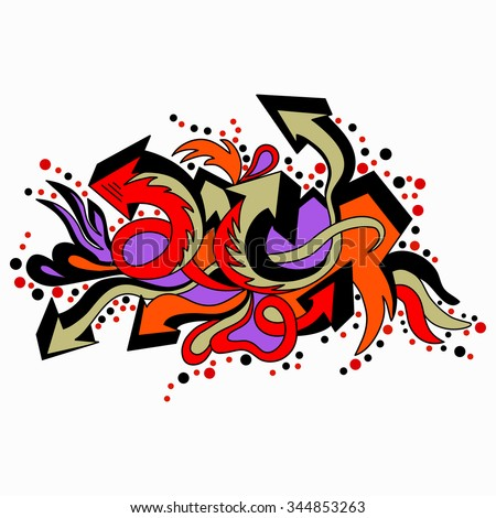 graffiti colored arrows on a white background - stock vector