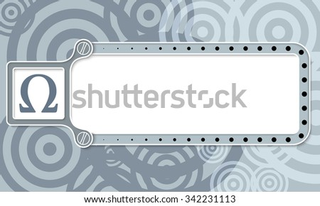 Gray box with white frame for your text and omega symbol - stock vector