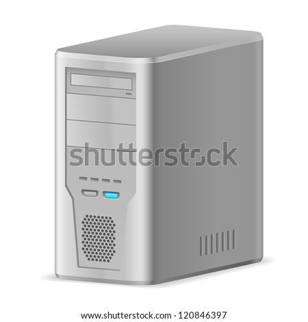Gray Case of Computer. Illustration on white - stock vector