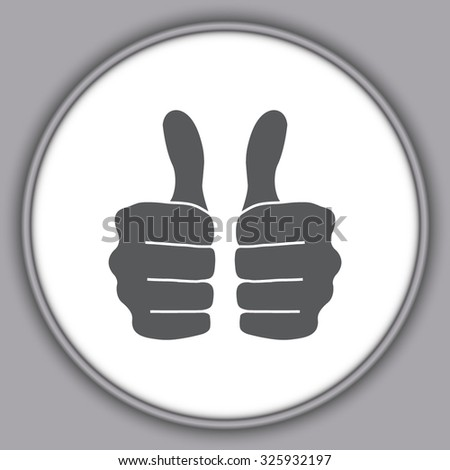 Gray thumbs up icon - stock vector