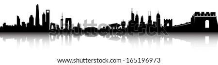 Great Mainland China Building Skyline - stock vector