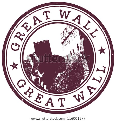 Great Wall stamp - stock vector