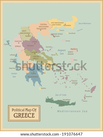 Greece -highly detailed map.All elements are separated in editable layers clearly labeled. Vector  - stock vector