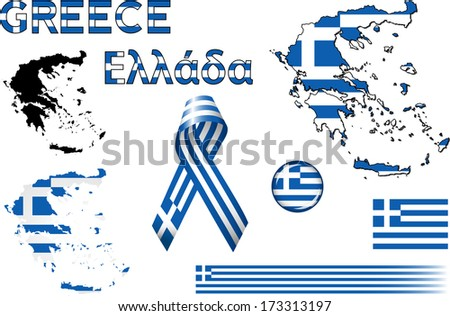 Greece Icons. Set of vector graphic images and symbols representing Greece. The text says 'Greece' in Greek. - stock vector