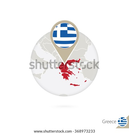 Greece map and flag in circle. Map of Greece, Greece flag pin. Map of Greece in the style of the globe. Vector Illustration. - stock vector