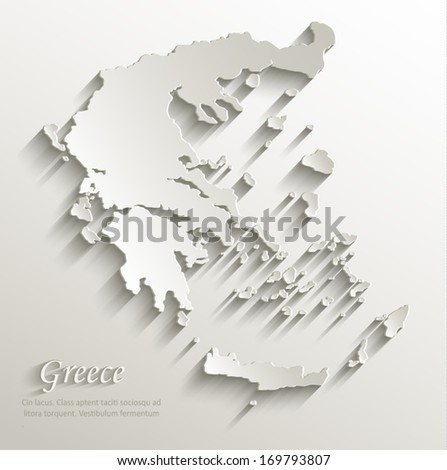 Greece map card paper 3D natural vector - stock vector
