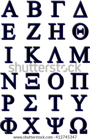 Greek alphabet in black with blue lines - stock vector