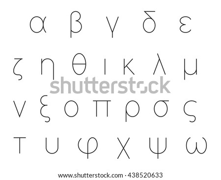 Greek alphabet letters, font set, outlined, black isolated on white background, vector illustration. - stock vector
