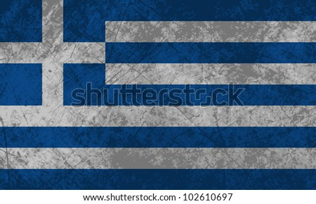 Greek flag with a grunge texture effect. - stock vector